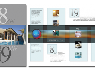 Brochure J-Systems